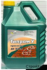 Гидрофобизатор Типром У